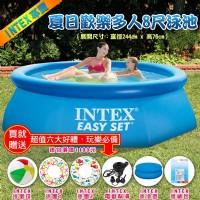 【歡樂家庭零售批發網】www.happy-family.com.tw ,銷售-美國大廠INTEX一系列戲水產品、居家美感創意家具。歡樂家庭戶外露營帳篷。_圖片(3)