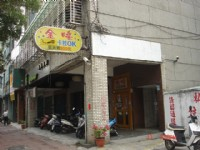 楠梓R21公寓 三多R8租店_圖片(3)