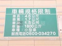【捷運台北車站、捷運雙連站 - 圓環商圈】室內車位出租 *新光環* 24小時保全_圖片(2)
