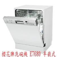 (YOYA)櫻花牌洗碗機E7682半嵌式☆來電特價0983375500_圖片(1)