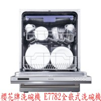 (YOYA)櫻花牌洗碗機 E7782全嵌式洗碗機☆來電特價0983375500_圖片(1)