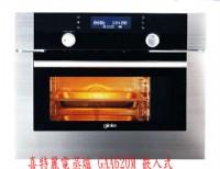 (YOYA)喜特麗電蒸爐 gioia系列 GAA620M 嵌入式☆0983375500_圖片(1)