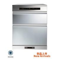 (YOYA)莊頭北烘碗機 TD-3650 (W50㎝ H68㎝)臭氧殺菌 莊頭北落地烘碗機 ☆來電特價0983375500☆台中烘碗機_圖片(1)