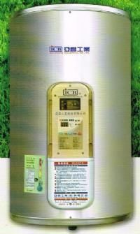 (YOYA)亞昌牌電能熱水器15加侖 數位標準型 EH15-V 不鏽鋼 電熱水器 直掛式☆來電特價☆0983375500 亞昌牌電熱水器 亞昌牌熱水器_圖片(1)