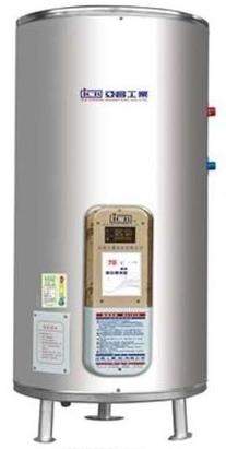 (YOYA)亞昌牌電能熱水器20加侖數位標準型 EH20-F 不鏽鋼電熱水器落地式☆來電特價☆0983375500、台中熱水器、台北熱水器、彰化熱水器、 - 20160716112351-639626193.jpg(圖)