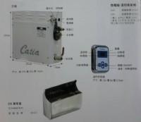 (YOYA)摩登衛浴設備 G6K 微電腦溫控蒸汽機☆來電特價☆0983375500☆台中衛浴設備、彰化衛浴設備、台中摩登、彰化摩登、台中蒸汽機_圖片(1)
