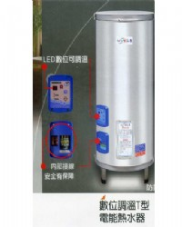 (YOYA)日立數位恆溫電能熱水器永康系列20加侖 EH-20T數位定溫儲熱式電爐☆來電特價☆0983375500☆台中熱水器、彰化熱水器、_圖片(1)