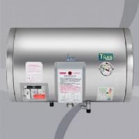(YOYA)和成牌電熱水器HCG橫掛式 電能熱水器 EH20BAW4 ☆來電特價☆0983375500☆和成牌熱水器、台中電熱水器、台中熱水器_圖片(1)