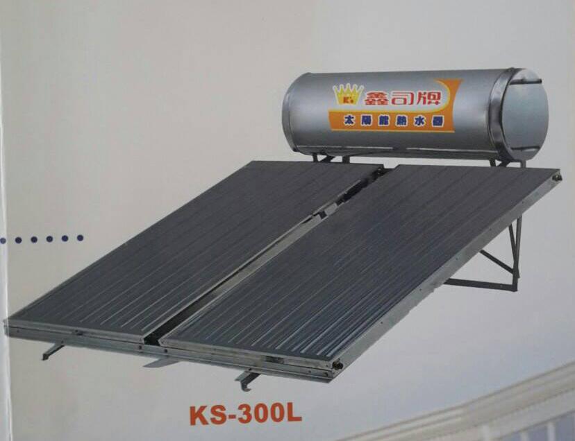 (YOYA)鑫司牌太陽能熱水器 KS-300L 平板式二片+1桶式☆來電特價☆0983375500☆台中太陽能、彰化太陽能、南投太陽能、大甲太陽能、埔心 - 20160817090055-395921265.jpg(圖)