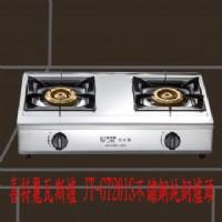 (YOYA)喜特麗瓦斯爐 JT-GT201S不鏽鋼純銅爐頭☆來電特價☆0983375500☆東勢瓦斯爐、石岡瓦斯爐、后里瓦斯爐、清水瓦斯爐、梧棲瓦斯爐、_圖片(1)