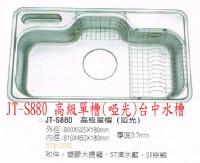 (YOYA)JT-S880 高級單槽(啞光) 台中流理台 ST水槽不鏽鋼水槽☆來電特價☆0983375500☆彰化流理台、台中水槽、草屯水槽_圖片(1)