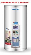 (YOYA)鴻茂牌電熱水器 EH-1501TS 儲熱型15加侖(可調溫型)☆來電特價☆0983375500☆ 鴻茂電熱水器、鴻茂熱水器、彰化熱水器、南投_圖片(1)