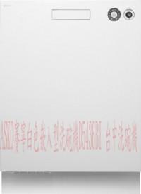 (YOYA)ASKO賽寧白色嵌入型洗碗機D5436BI☆來電特價☆0983375500☆ 台北洗碗機、台中洗碗機、新北洗碗機、新竹洗碗機、桃園_圖片(1)