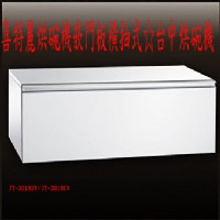 (YOYA)喜特麗烘碗機JT-3018UV☆80公分嵌門板橫抽式紫外線消毒☆來電特價☆0983375500☆台中烘碗機、豐原烘碗機、大里烘碗機_圖片(1)