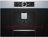 (YOYA)德國 BOSCH博世咖啡機 CTL636ES1 全自動嵌入式☆來電特價☆0983375500☆台中BOSCH、台中博世、台中咖啡機_圖片(1)