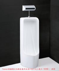 (YOYA)Caesar馬桶 凱撒衛浴設備 外露式感應沖水器中型立式小便斗 U0296 / A648☆來電特價☆0983375500☆台中_圖片(1)
