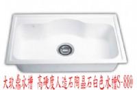 (YOYA)大玖鼎水槽 高硬度人造石陶晶石白色水槽S-880☆來電特價☆0983375500☆台中水槽、草屯水槽、大肚水槽、沙鹿水槽_圖片(1)