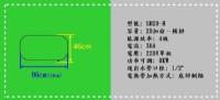 (YOYA)亞昌牌熱水器SH20-H超能力20加侖儲存式電能熱水器*橫掛式*單相☆來電特價☆0983375500☆亞昌牌電能熱水器、彰化熱水器、_圖片(3)