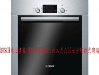 (YOYA)BOSCH博世烤箱 HBA23B250K☆崁入式☆60公分觸控式烤箱 電烤箱☆來電特價☆0983375500☆ 台中烤箱、大肚烤箱_圖片(1)
