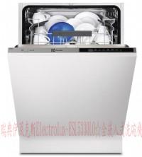 (YOYA)瑞典伊萊克斯Electrolux-ESL5330LO☆全崁入式洗碗機☆歐盟A級認證☆來電特價☆0983375500☆台中洗碗機_圖片(1)