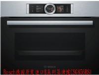 (YOYA)Bosch德國原裝進口8系列蒸烤爐CSG656BS1 不鏽鋼色系45公分 蒸烤箱47L繁體中文13種烘烤設定☆來電特價☆0983375500☆_圖片(1)