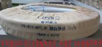 普利衛浴NS-815太陽能熱水管 快速管 4分被護ST軟管☆來電特價☆0983375500☆ 不銹鋼軟管 快速管被護軟管不鏽鋼軟管 可繞管18m_圖片(1)