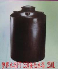 YOYA亞昌牌水塔 塑膠水塔PT-250強化水塔 250L 強化塑膠水塔 運輸桶 一般級 250公升☆來電特價☆0983375500☆台中水塔、南投水塔_圖片(1)