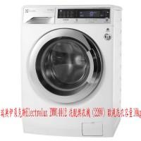 (YOYA)瑞典伊萊克斯Electrolux EWW14012 洗脫烘衣機 (220V) 歐規洗衣容量10kg☆來電特價☆0983375500☆_圖片(2)