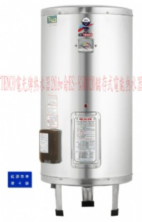 (YOYA)TENCO電光牌熱水器20加侖ES-83B020儲存式電能熱水器☆來電特價☆0983375500☆台北熱水器、新北熱水器、基隆熱水器、新竹_圖片(1)