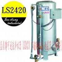 (YOYA)亞昌牌可逆洗淨水器 LS2420 不鏽鋼水塔 過濾器 (2噸/時)LS-2420☆來電特價☆0983375500☆南投衛浴設備_圖片(1)