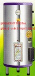 全台灣-(YOYA)鑫司牌電熱水器KS-20S ST標準型20加侖☆來電特價☆0983375500☆鑫司牌熱水器、台中熱水器、彰化熱水器、豐原熱水器_圖