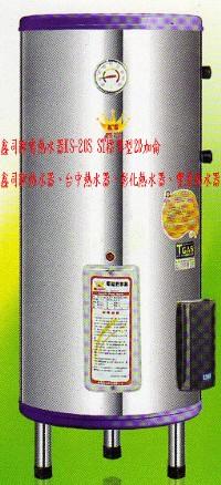 (YOYA)鑫司牌電熱水器KS-20S ST標準型20加侖☆來電特價☆0983375500☆鑫司牌熱水器、台中熱水器、彰化熱水器、豐原熱水器_圖片(1)
