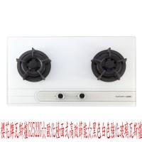 (YOYA)櫻花牌瓦斯爐G2522G☆歐化檯面式高效節能☆黑色白色強化玻璃瓦斯爐☆中彰免運0983375500☆G-2522G☆台中瓦斯爐_圖片(1)