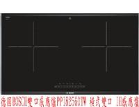 (YOYA)德國BOSCH雙口感應爐PPI82560TW 橫式雙口 IH感應爐☆來電特價0983375500☆博世感應爐、台中感應爐_圖片(1)