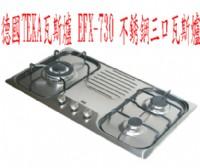 (YOYA)德國TEKA瓦斯爐 EFX-730 不銹鋼三口瓦斯爐(左大/右大)☆來電特價0983375500☆台中TEKA、彰化TEKA_圖片(1)