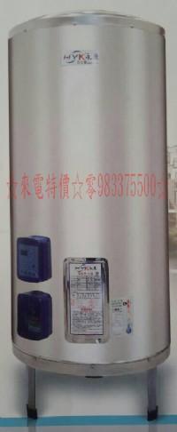0983375500日立電/永康牌電熱水器EH-15AT定時型定溫 永康牌電能熱水器 15加侖☆永康牌熱水器、台中熱水器_圖片(1)