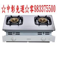 0983375500櫻花牌瓦斯爐G-6150AS☆崁入式不鏽鋼面板瓦斯爐_圖片(1)