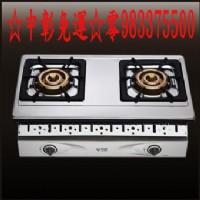 0983375500來電特價☆喜特麗崁入爐JT-2268S☆正三環火☆鑄鐵爐架整台不鏽鋼_圖片(1)