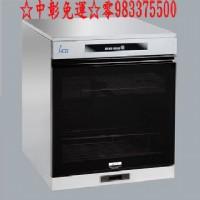 0983375500☆來電特價☆和成牌烘碗機BS601☆雙抽落地式烘碗機_圖片(1)