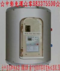 0983375500☆來電特價☆亞昌牌熱水器 IHK10F 廚下型110V專用電熱水器10.5L_圖片(1)