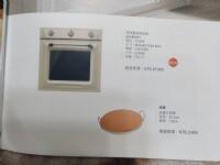 0983375500☆來電特價☆PINYAN品硯☆義大利☆smeg烤箱SF6905P1嵌入式70公升_圖片(2)