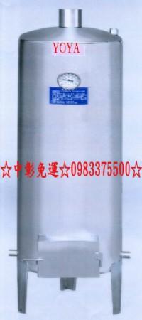 0983375500柴爐儲熱式熱水器200G☆來電特價☆燒柴熱水器200加侖台製白鐵燒材熱水爐不鏽鋼材爐熱水器☆台中燒材爐、彰化_圖片(1)