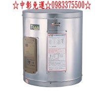 0983375500☆中彰免運☆喜特麗電熱水器 JT-EH112D標準型儲熱型12加侖☆喜特麗熱水器 、喜特麗電能熱水器 、台中喜特麗_圖片(1)