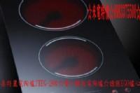 0983375500喜特麗電陶爐 JTEG-200 雙口觸控電陶爐☆德國EGO爐心德國SCHOTT微晶玻璃面板_圖片(1)