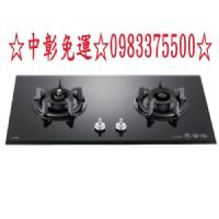 0983375500節能補助 JTL 喜特麗瓦斯爐 JT-GC209AF / JT-GC209AFW 雙口玻璃檯面爐 / 玻璃可選黑色、白色_圖片(1)