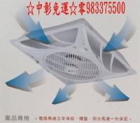 0983375500輕鋼架循環扇 AS-903-DC 領航者 超薄飛碟型 負離子輕鋼架空調風扇 輕鋼架風扇2尺x2尺可取代吊扇附遙控110V_圖片(1)