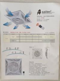 0983375500輕鋼架循環扇 AS-903-DC 領航者 超薄飛碟型 負離子輕鋼架空調風扇 輕鋼架風扇2尺x2尺可取代吊扇附遙控110V_圖片(2)