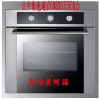 0983375500喜特麗烤箱 gioia系列 GAA-702 嵌入式烤箱 ☆配合電器櫃使用 ☆6段功能旋風 電烤箱_圖片(1)