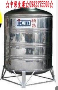 0983375500亞昌牌水塔 穎昌藍標 SI-10000 B直徑223槽鐵型 不鏽鋼水塔 市售10000L 10頓、台中水塔_圖片(1)