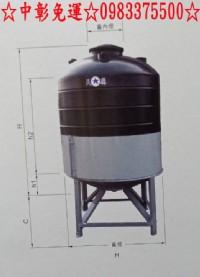 0983375500型號BC-1000L 漏斗型輸送桶1000L 塑膠水塔 儲水桶 儲水槽 台中水塔、彰化水塔、員林水塔_圖片(1)